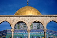 Dome of the Rock | HOME SWEET WORLD