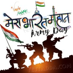 Indian Army Images At Border 96340 77326 Indian Flag Pic, Indian Flag Images, Indian Art, Indian Flag Wallpaper, Indian Army Wallpapers, Republic Day Photos, Republic Day India, Wallpaper Gallery, Photo Wallpaper