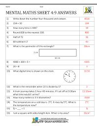 Here is our selection of free Mental Math Grade Worksheets to help your child practise and learn a range of math facts and number skills. Grade 5 Math Worksheets, Math Quizzes, Decimals Worksheets, Math 5, Printable Math Worksheets, 5th Grade Math, Math Activities, Grade 2, Hindi Worksheets