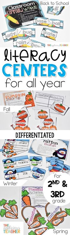 Differentiated literacy centers for second and third grade. Love that you can use these 2nd grade and 3rd grade center activities through out the year! And they're differentiated!