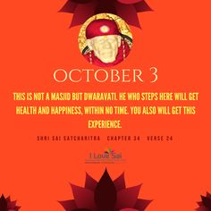 Please share: By Baba's grace, Team I Love Sai has introduced this Baba's calendar. The message in this is directly from Shri Sai Satcharitra. We urge you to please share this and spread Baba's message. Sai Baba Pictures, Sai Baba Quotes, Sathya Sai Baba, Om Sai Ram, My Lord, Love Life, Prayers, Faith, Messages