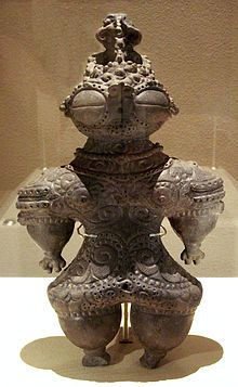Dogū - Small humanoid and animal figures made during the late Jomon period (14,000-400 BC) of prehistoric Japan. By the Yayoi period, which followed the Jomon period, Dogu were no longer made.