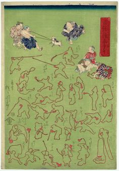Kawanabe Kyosai  -  Woman Fighting with Naginata and others, from the series A Children's Handbook of String Pictures (Kyokumusubi osana tehon), 1863