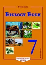 KT-1733 Biology Book 7 Science Books, Biology, Ap Biology
