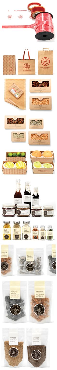 SSG food market #branding #packaging PD