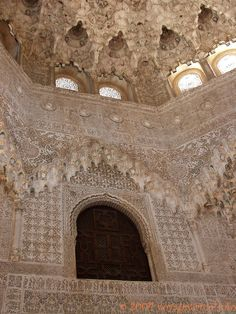 The Hall of the Abencerrages Alhambra Nasrides Granada, Espanha