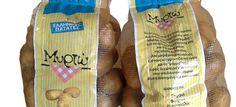 Μυρτώ, η πρώτη επώνυμη πατάτα | olivemagazine.gr