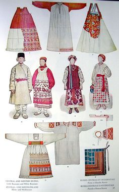 Russian Traditional Dress, Traditional Dresses, Shabby Chic Jackets, Ukrainian Dress, Russian Culture, Ethnic Outfits, Russian Folk, Folk Fashion, Russian Fashion
