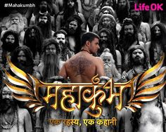 77 Best Savdhaan India India Fights Back images in 2014 | 1st