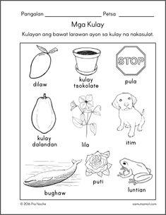 Pagbilang at Kulay Worksheets - Samut-samot Vowel Worksheets, Language Arts Worksheets, Kindergarten Language Arts, First Grade Worksheets, Reading Worksheets, Kindergarten Reading, Printable Worksheets, Printables, Teach English To Kids