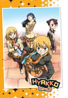 Hyakko TV Series DVD Complete Series (S)