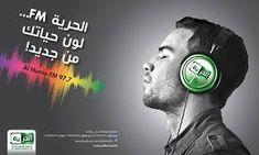 Image result for radio station ads
