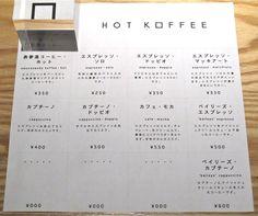 ooo-koffee menu © Tokyo Food File
