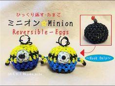 Reversible-Eggs☆Minion★ひっくり返す-たまご☆ミニオン【3D】の作り方(Rainbow Loom) - YouTube