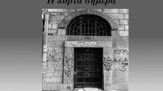 Ακαδημίας 58α, Αθήνα-Athens Undisclosed Home Decor, Decoration Home, Room Decor, Home Interior Design, Home Decoration, Interior Design