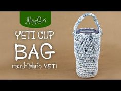 ถักถุงใส่แก้วเยติ YETI ด้วยไหมผ้ายืด แบบง่ายๆ   NingSiri Crochet - YouTube Crochet Yarn, Crochet Hooks, Yeti Bag, Water Bottle Holders, Bottle Cover, T Shirt Yarn, Crochet Patterns, Make It Yourself, Knitting