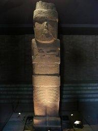 Pachamama (The Earth Mother) Monolith  |  Tiahuanaco Museum in Tiahuanaco, Bolivia