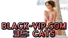 실시간라이브 BLACK-VIP.COM 코드 : CATS 실시간경기배팅 실시간라이브 BLACK-VIP.COM 코드 : CATS 실시간경기배팅 실시간라이브 BLACK-VIP.COM 코드 : CATS 실시간경기배팅 실시간라이브 BLACK-VIP.COM 코드 : CATS 실시간경기배팅 실시간라이브 BLACK-VIP.COM 코드 : CATS 실시간경기배팅 실시간라이브 BLACK-VIP.COM 코드 : CATS 실시간경기배팅