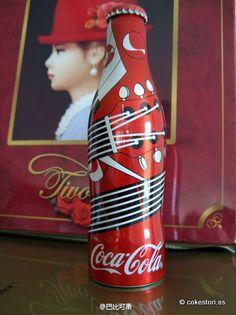 2007 German Coca-Cola iTunes aluminum bottle