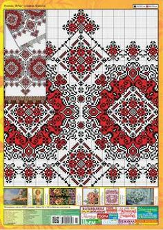 If you really got interested in this type of these traditional and modern embroidered towels (rushnyk), have a look at latest updates and patterns at http://dianaplus.eu/embroidery-cross-stitch-patterns-mini-edition-embroidered-towels-rushnyk-c-260_148_26.html?page=6=products_sort_order
