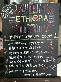 RESERVE - Ethiopia Konga