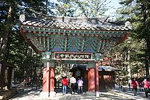 Korea-Buan County-Iljumun at Naesosa in Autumn-01.jpg
