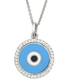 Perfect Pendant Necklaces - http://nyluxury.com/article.cfm?colid=88191