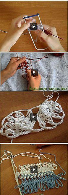 La labor de punto sobre el tenedor: ¡los vídeos que enseñan + de ostentación modelki con la descripción, las clases maestras y el vídeo! Loom Crochet, Crochet Motif, Crochet Shawl, Crochet Designs, Crochet Flowers, Crochet Stitches, Diy Crafts Knitting, Diy Crafts Crochet, Loom Knitting Projects