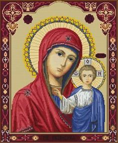 This larger counted cross stitch kit is a wonderfully detailed example of religious iconography. Bordered in a rich, deep red pattern this is sure to ...