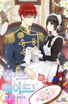Anime Couples Drawings, Anime Couples Manga, Manga Anime, Romance Manga List, Cute Anime Coupes, Romantic Manga, Manga Collection, Manga Couple, Manga Covers