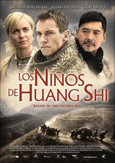Los_ni_os_de_Huang_Shi-245015808-large.jpg (600×850)
