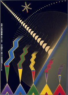 Poster for the magazine TENRI /   Kazumasa Nagai (Japanese, born 1929) / 1981 / Silkscreen