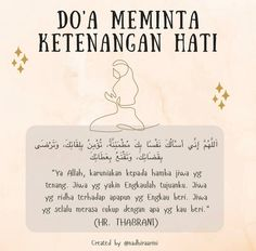 Hijrah Islam, Doa Islam, Positive Vibes Quotes, Positive Words, Quran Quotes Inspirational, Islamic Quotes, Sabar Quotes, Remember Quotes, Learn Islam