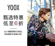 YOOX SALE UP TO 40OFF