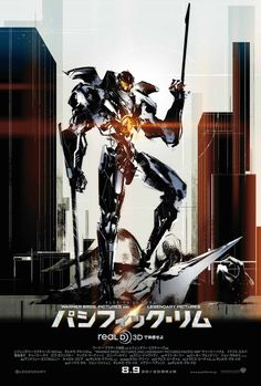 Yoji Shinkawa, the artist best known for his work on the Metal Gear and Zone of the Enders game franchises, drew a poster for the Japanese RealD 3D release of Guillermo del Toro's Pacific Rim film. The illustration depicts the American Jaeger mecha Gypsy Danger posing over the crumpled body of the Kaiju (monster) Knifehead in Shinkawa's signature ink-brush style.