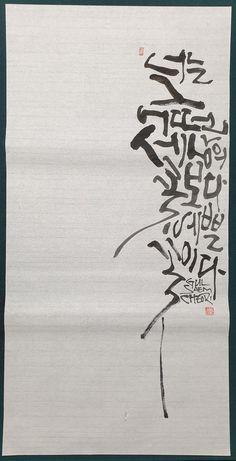 Clip Art, Calligraphy, Graphic Design, Lettering, Calligraphy Art, Letter Writing, Pictures, Hand Lettering Art, Letters