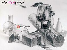 #기초조형#국민대 #이화여대 #국민대유형 #소묘 #디자인스타 #국민대8명합격!! #상담예약 #02-322-8809 #질감표현 #소묘 #드로잉 Pencil Drawings, Sketches, Drawings, Doodles, Sketch, Tekenen, Sketching, Pencil Art