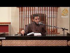 Quand et comment faire la prière de salutation de la Mosquée (tahiyatu almasjid) ? - YouTube Page Facebook, Islam, Education, How To Make, Muslim, Teaching, Onderwijs, Learning