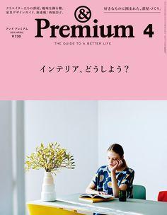 & Premium magazine