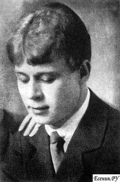 С. А. Есенин. 1922 г. Москва.