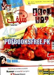 Chef zakir qureshi recipes free pdf book download in urdu chef magazine september 2014 forumfinder Choice Image