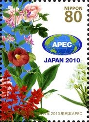 Japan, 2010. APEC - Flowers, Lily of the Valley