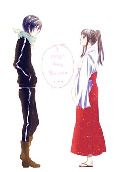 Yato e Sakura Yato And Hiyori, Noragami Anime, Anime Chibi, Anime Art, Yatori, People Kissing, Otaku, Beautiful Blue Eyes, Ao No Exorcist