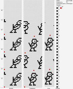 Free Crochet Bead Pattern Round 18
