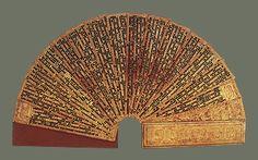 Lacquered Burmese Buddhist Manuscript Tibetan Buddhism, Burmese, Dalai Lama, Central Asia, Scripts, Tribal Jewelry, Tribal Art, Decorative Accessories, Art Quotes