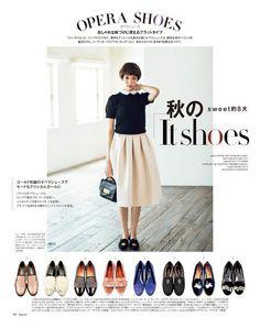 http://tkj.jp/read/index/magazine/sweet/month/201410/maxpage/12/pagedir/2/pn/7/