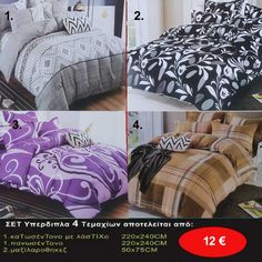 Comforters, Blanket, Bed, Home, Creature Comforts, Quilts, Stream Bed, Rug, Blankets