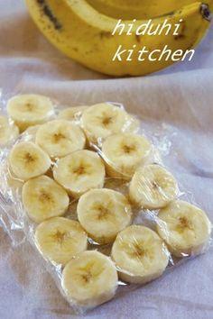 真っ黒バナナ!の保存方法♪