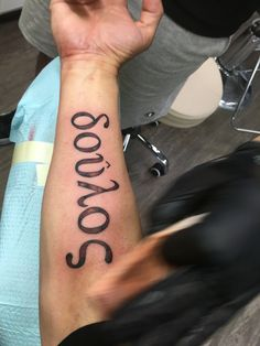 My Doulos tattoo