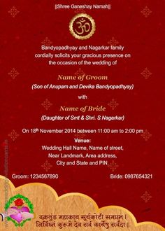 Printable Indian Wedding Cards Designs Collections